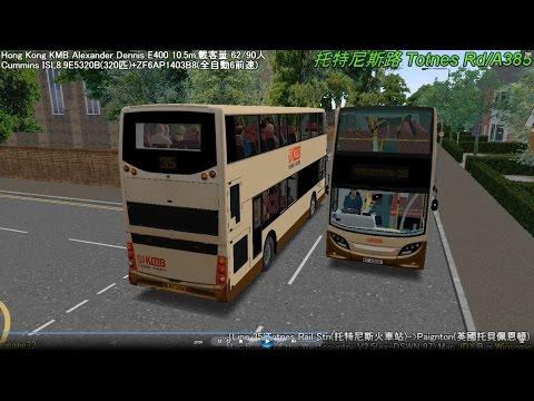 Omsi 2 tour (508) UK Westcountry 35 Totnes Railway Station - Paignton @ KMB Alexander Dennis E400