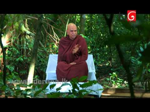Ven Rajagiriye Ariyagnana Thero - Poson Poya Bana | 02nd June 2015