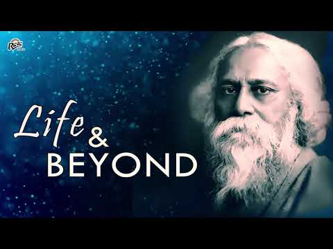 Life & Beyond(Nonstop Audio) - Rabindra Sangeet - Bangla Songs - Tagore Sangeet Collection