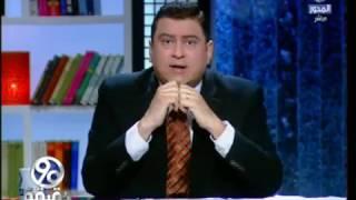فيديو.. نبيل نعيم: «الجيش والشرطة بهما عناصر من الإخوان»