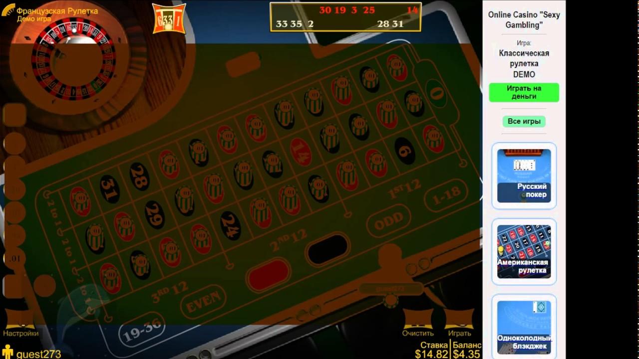 Беспроигрышные системы игр в онлайн казино казино корона игры бесплатно и без регистрации