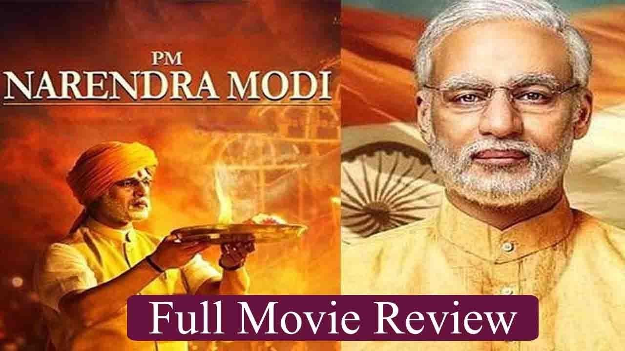 Pm Narendra Modi Full Movie Review Vivek Oberoi Manoj Joshi Youtube