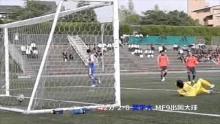 2015/5/23 関西学院大学vs和歌山大学 関西選手権3回戦