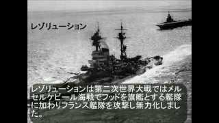 イギリス海軍戦艦講座 リヴェンジ級
