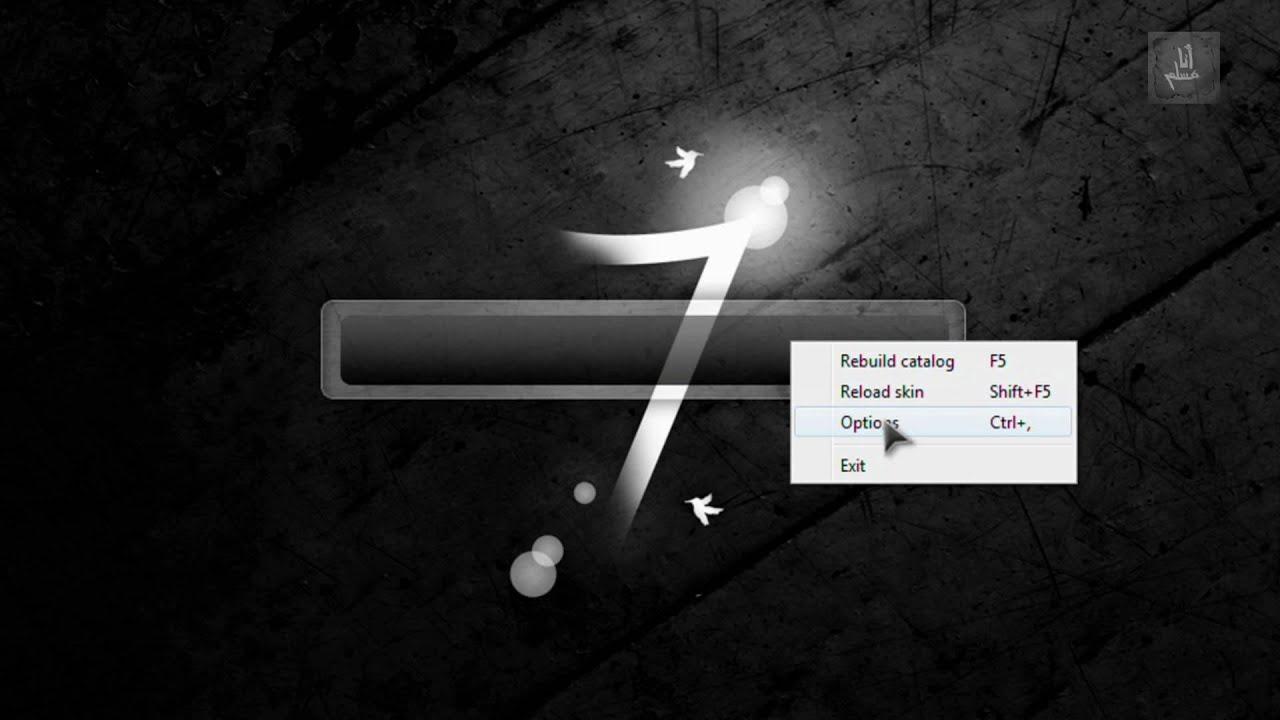 Launchy Keystroke App Launcher v2.5 - YouTube