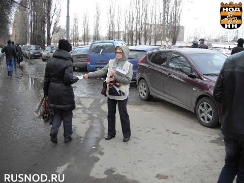 Московский районный суд г Нижний Новгород