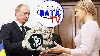 Как Россия список плохих украинцев составляла