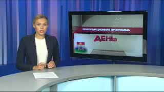 Вещание МАУ «ТВ Мытищи»