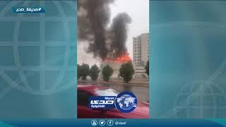 شاهد.. لحظات نشوب حريق هائل في مطعم بجدة - صحيفة صدى الالكترونية