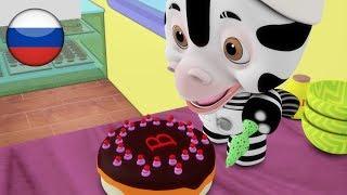 Пеки пирог  | детские стишки | Детские песни | мультфильмы для детей | Little Treehouse