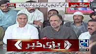 PPP leader Qamar Zaman Kaira press conference in Lahore - 24 News HD
