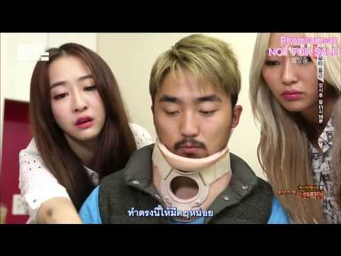 [THAI SUB]씨스타 -140920 @SNL Korea SISTAR's manager