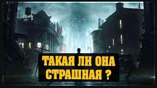 The Sinking City 1  14 00МСК