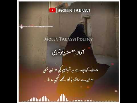 achy-hamesha-yad-rehty-hain- -sahibzada-waqar-poetry- -nice-lines-💓💓