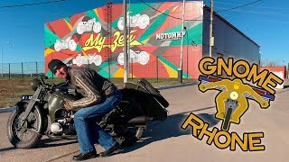 Let's ride Gnome-Rhône XA 750