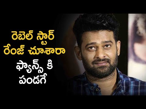 Netflix Gets Prabhas Sahoo Movie  Sahoo Movie   Latest Telugu Cinema