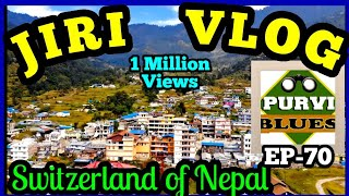 Jiri Dolakha Vlog || Switzerland of Nepal || Trip to Jiri || रमाइलो यात्रा जिरी दोलखा