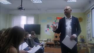 Урок Кирилла Сапегина в 10 классе