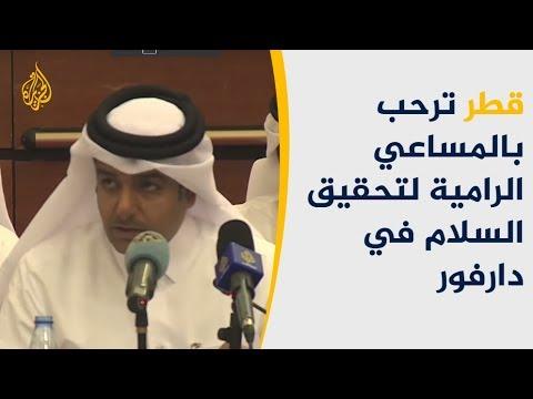 ترحيب باتفاق الحكومة السودانية وحركتين معارضتين في دارفور  - نشر قبل 31 دقيقة