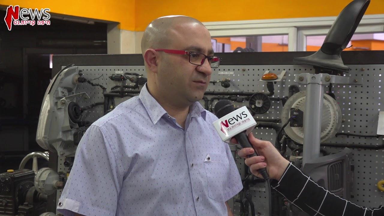 ראיון מיוחד עם ג'ורג' מטר המנהל המקצועי של מחלקת הרכב במכללת עתיד חיפה