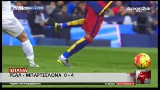 Ρεάλ-Μπαρτσελόνα - 0-4