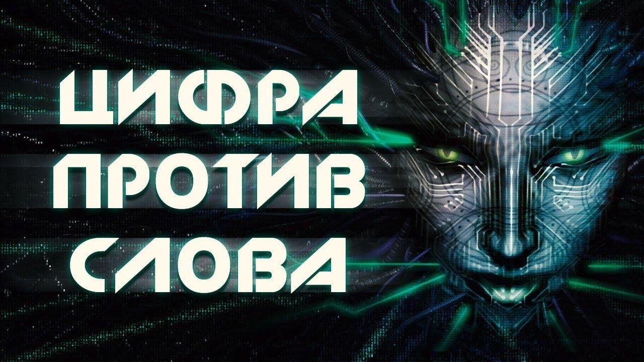 Александр Проханов. Елена Ларина. Технический прогресс и социальный регресс