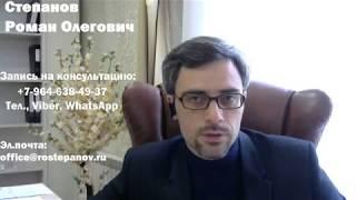 видео Как обжаловать запрет на въезд в Москву