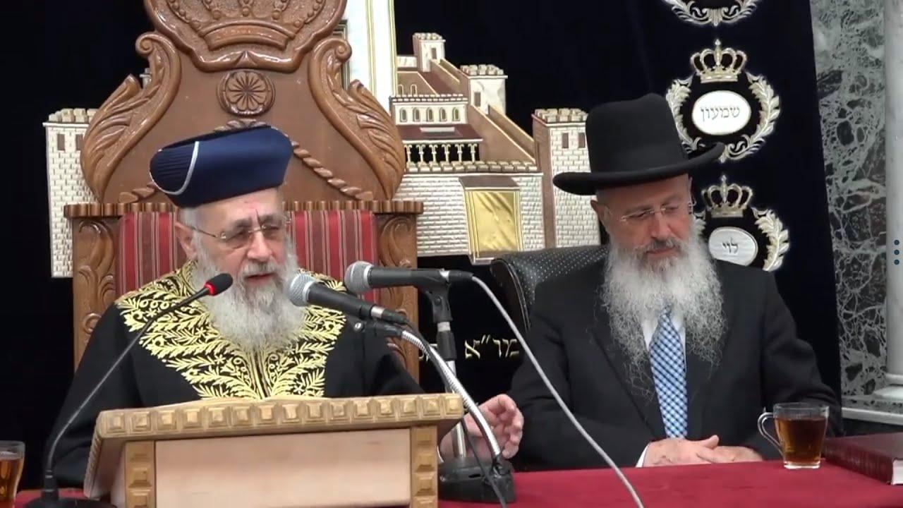 """פרשת מצורע תשע""""ט - מרן הראש""""ל הרב יצחק יוסף שליט""""א - מהלכות פסח - Rav Yitzchak Yosef"""