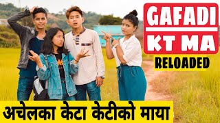 GAFADI KT MA || NEPALI COMEDY SHORT FILM || LOCAL PRODUCTION || SEPTEMBER 2019