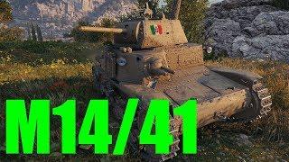 【WoT:M14/41】ゆっくり実況でおくる戦車戦Part405 byアラモンド