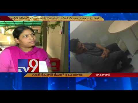 Ghazal Srinivas case || Maid Parvathy denies charges - TV9 Now