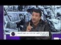 أغنية المساء اليمني | في ذكرى 14 أكتوبر.. هل عادت عدن لعهد الاستعمار والانقسامات؟ | تقديم: آسيا ثابت
