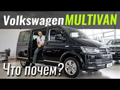 Volkswagen T6 (Transporter) груз T6.1 Фургон