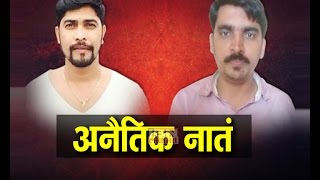 IBN lokmat Show Crime Time - Episode 41