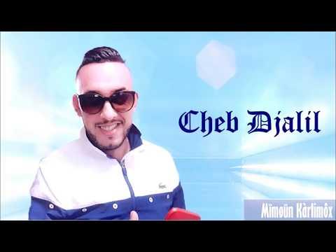 Cheb Djalil 2018   |  3erfinha Neya |  لعارفينها نية  New Live