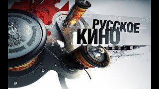 Топ 15 Российских фильмов 21 века
