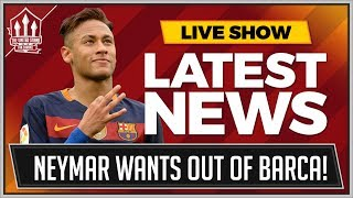 NEYMAR To MANCHESTER UNITED? MAN UTD Transfer News