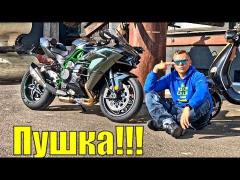 KAWASAKI Ninja H2 всё как ЕСТЬ | Самый БЫСТРЫЙ СПОРТБАЙК в МИРЕ!