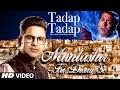 Muntashir Ki Diary Se : Tadap-Tadap   Episode 6   Manoj Muntashir   T-Series