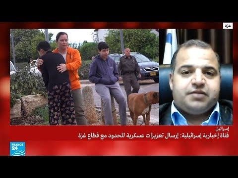 من يقف وراء استهداف تل أبيب بصاروخ أطلق من غزة؟  - نشر قبل 3 ساعة