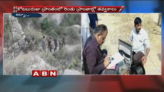 Govt Official hunt for hidden treasure in Kurnool Fort