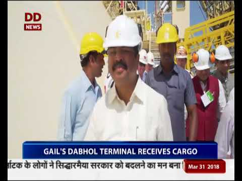 India gets 1st US LNG shipment at Dabhol