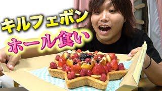 【祝卒業】カンタがくれたケーキが最高すぎた!!!!!!!!!