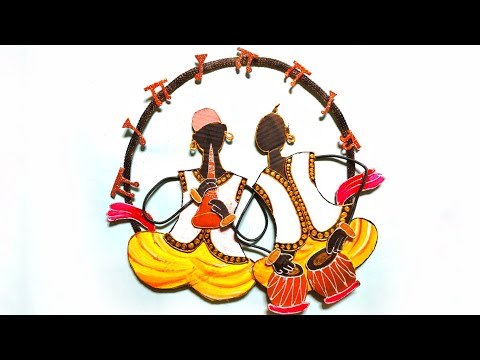 Traditional Art | Wall Hanging | Home Decoration Ideas | How To Make | By Punekar Sneha