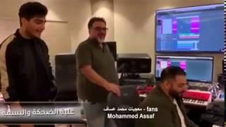 محمد عساف و علي صابر - لتشوفني تعبان و اشو ما كتلي مبروك