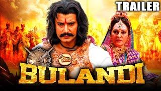 Bulandi (Sangolli Rayanna) 2021 Official Trailer Hindi Dubbed | Darshan, Jaya Prada, Shashi Kumar