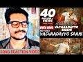 Vachaadayyo Saami Song #REACTION Video | Bharat Ane Nenu | Mahesh Babu, Devi Sri Prasad | Oye Pk