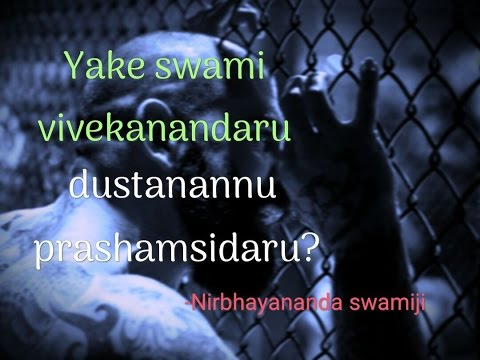swami-vivekananda---nirbhayananda-swamiji
