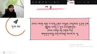 MI-O-11 / 유아 스마트폰 과의존 유형에 따른 과…