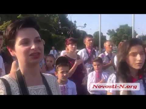 Новости-N: Собравшиеся на марш вышиванок исполняют Гимн Украины